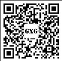 GXG微商城