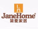 Janehome简爱家居