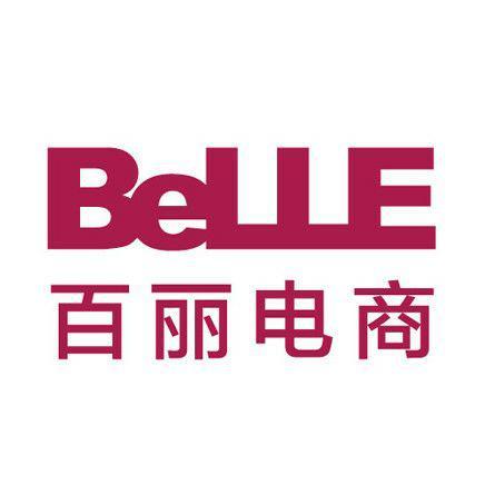 Belle百丽