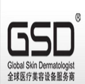GSD皮肤激光美容服务商