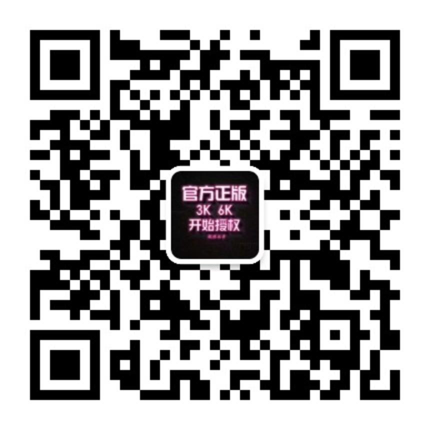 新正版6k抢包王免费领