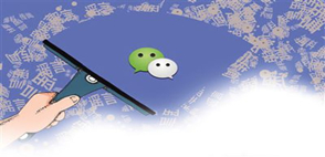 微信公众号怎样做好日常的维护工作?
