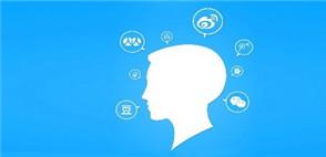 多用户商城的运营怎样结合社会化营销?