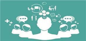成功进行微信营销需要哪些基础支撑?