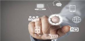 电商使用微分销系统时怎样进行数据分析?