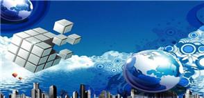 三级分销系统的高效整合功能为企业带来的好处?