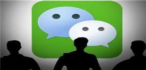 在微信里开店有哪些方面的优势?