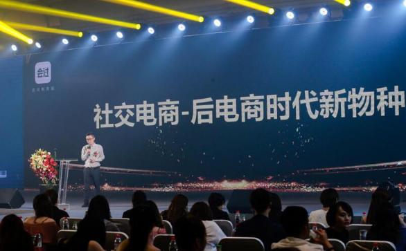 会过CEO黄承松:社交电商是后电商时代新物种
