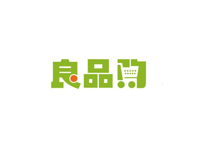 良品购在线商城