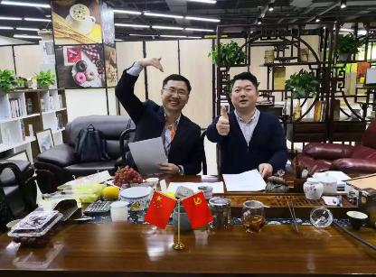启博科技与慧禾农业科技签署战略合作协议