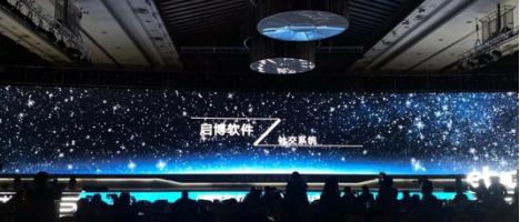 """喜报!启博荣获""""2018未来零售服务商TOP50""""奖项!"""