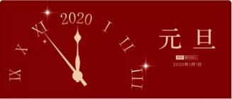 盘点启博2019年重大事件!
