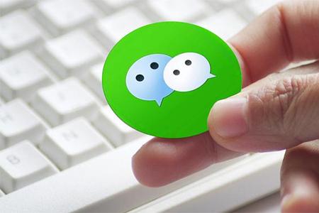 微商微博的策略:朋友圈引流+转化+变现就如此简便