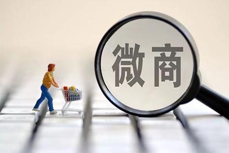 微商、传统品牌如何吸客加快业绩增长?这些引流招数非常关键